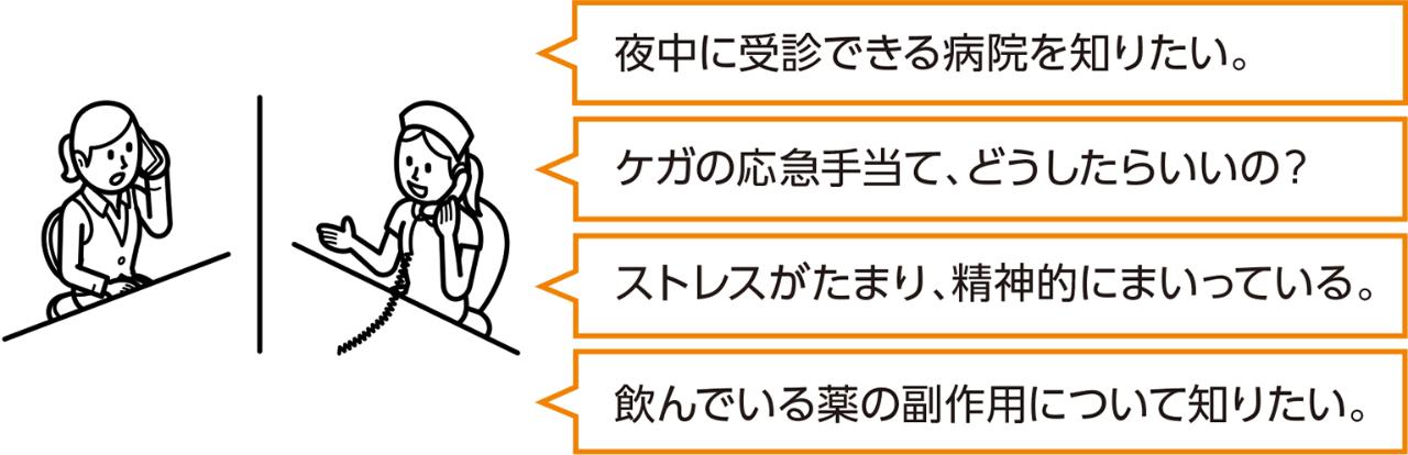 h1_4_heiki